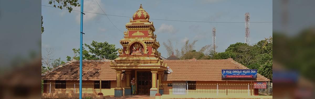 Shri Mahamaye Gudi