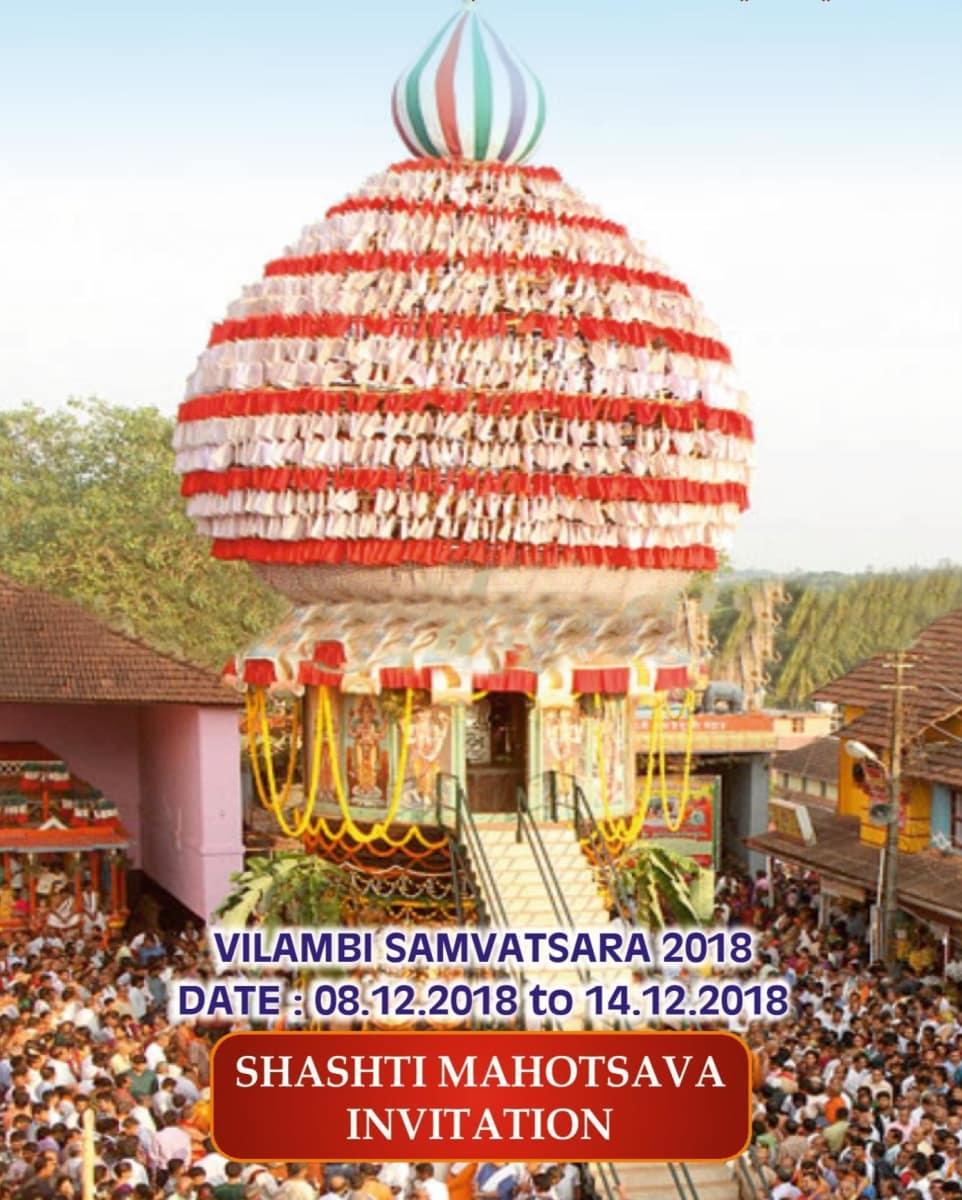 Shashti Mahotsava Programme